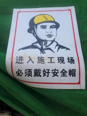 Beijing China Pablo Kersz_40