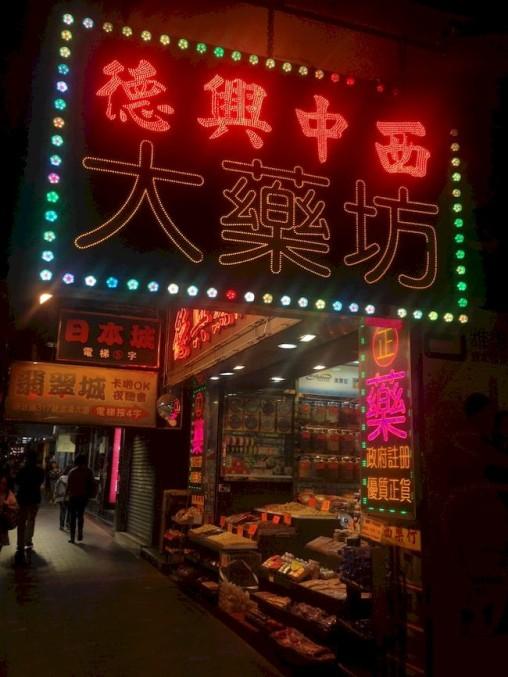 Hong Kong Kersz_59