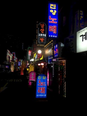 Seoul Korea Street Photography