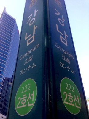 Images for streets korea seoul