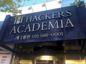korea hackers academia
