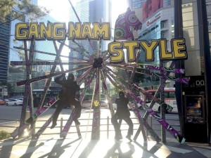 Gan Nam Style
