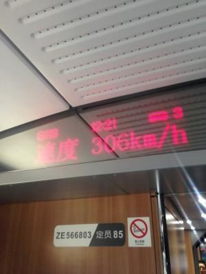 300 km per hour train in china