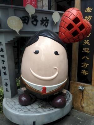Images for Shanghai kawaii