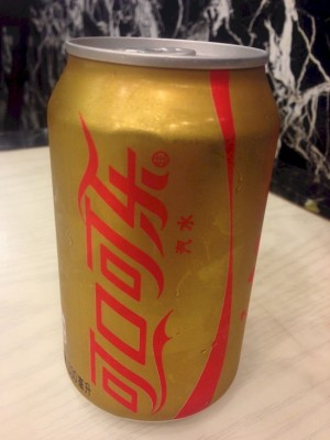 China Coca Cola